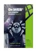 «Dr.Web для бизнеса сертифицированный» версия 6