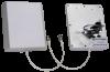 Антенна AP-800/2500-7/9OD