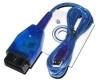 Адаптер USB OBD-II-2 KKL 409.1 OBD2 Cable VAG-COM for VW/AUDI