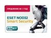 ESET NOD32 Smart Security - лицензия на 1 год на 3ПК
