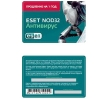 ESET NOD32 Антивирус   - лицензия на 1 год на 3ПК